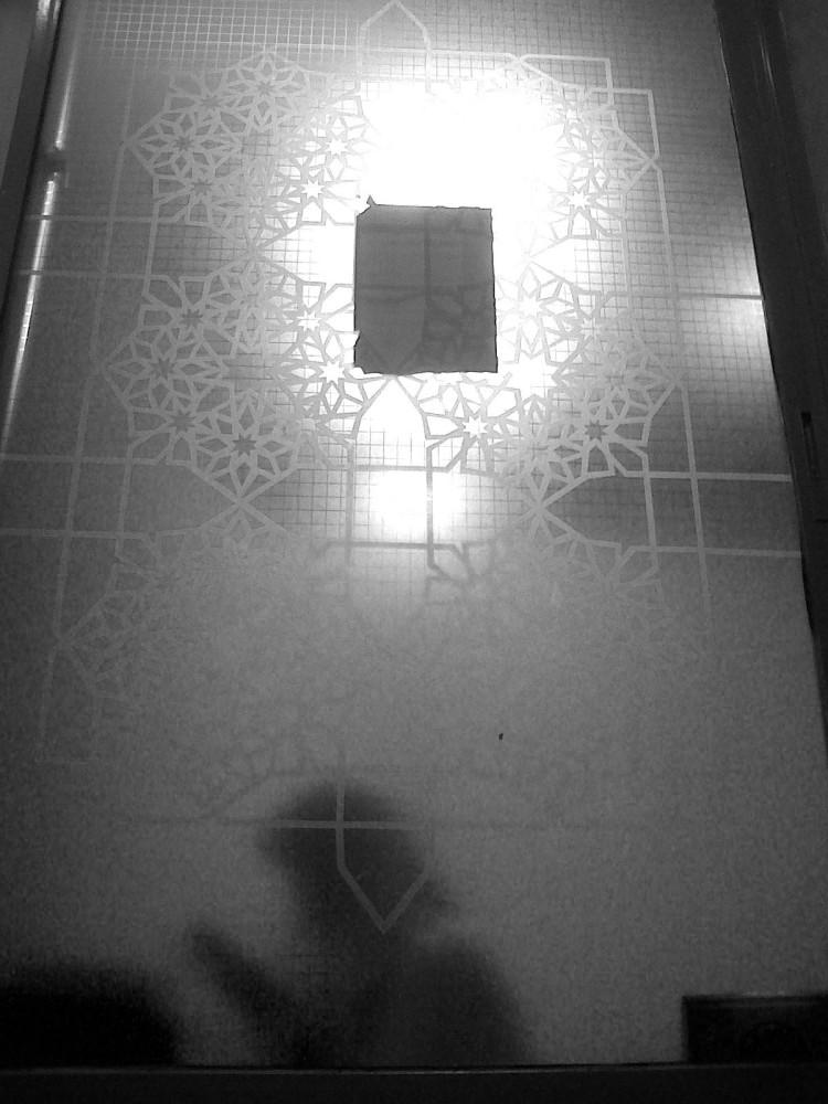membaca kalimat Allah SWT. Palembang. 2013. BlackBerry 8520.